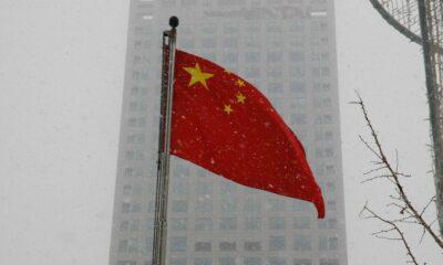 中国はTencentとAntが支援する銀行を人民元のデジタル裁判に参加させる