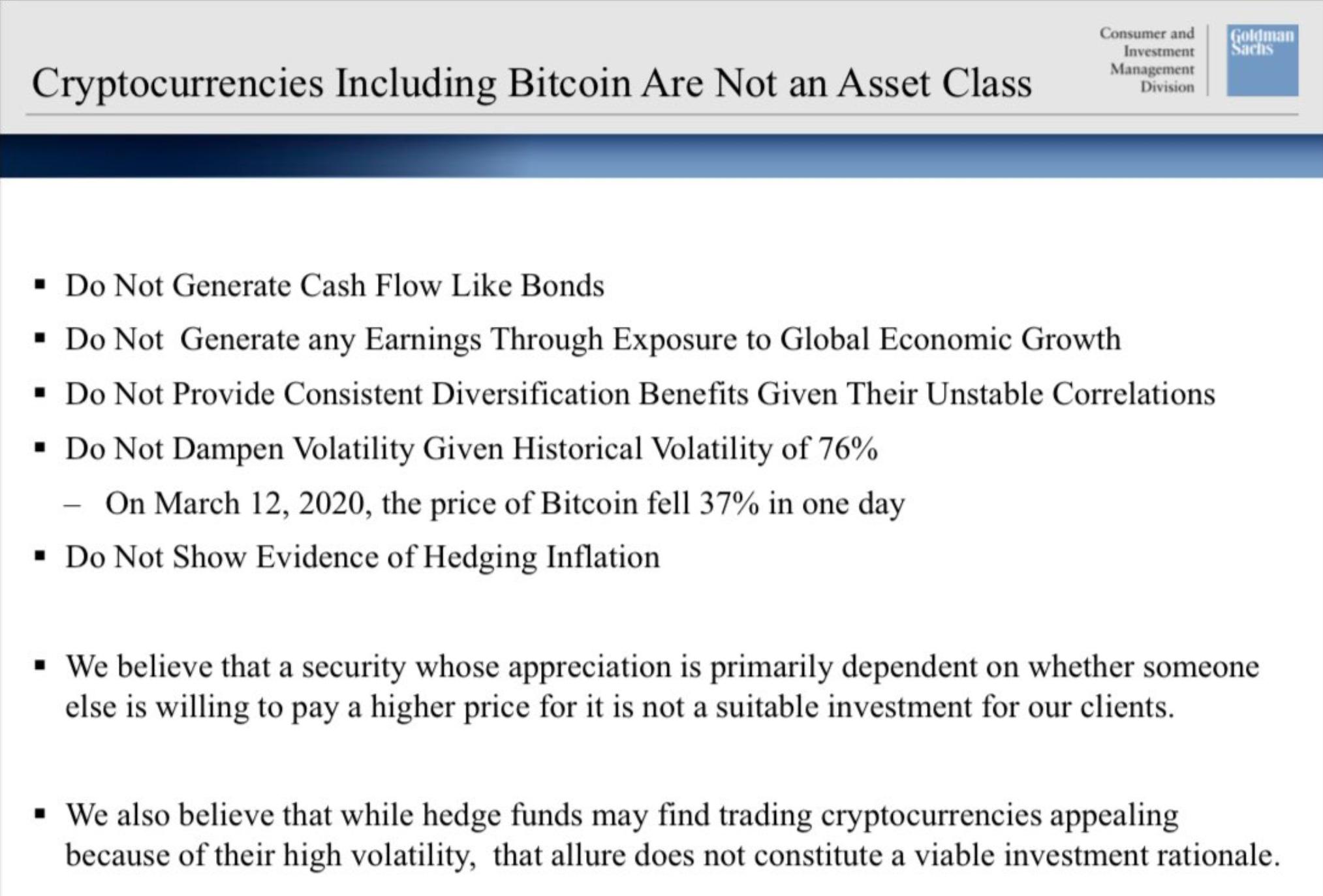 これがビットコインの「公式資産クラスとしての地位」を固めたものです