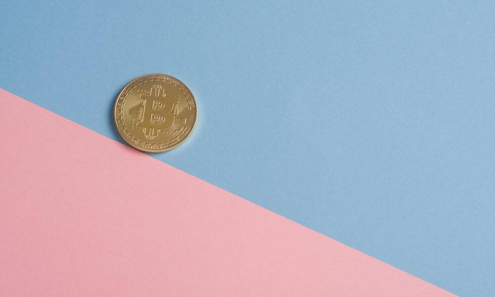 すべてのトレーダーが知っておく必要のあるビットコインの機会